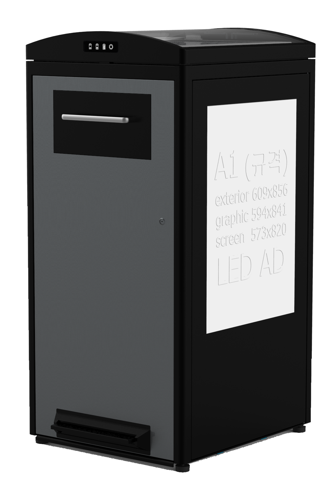 240L CleanCUBE solar-powered waste compacting bin