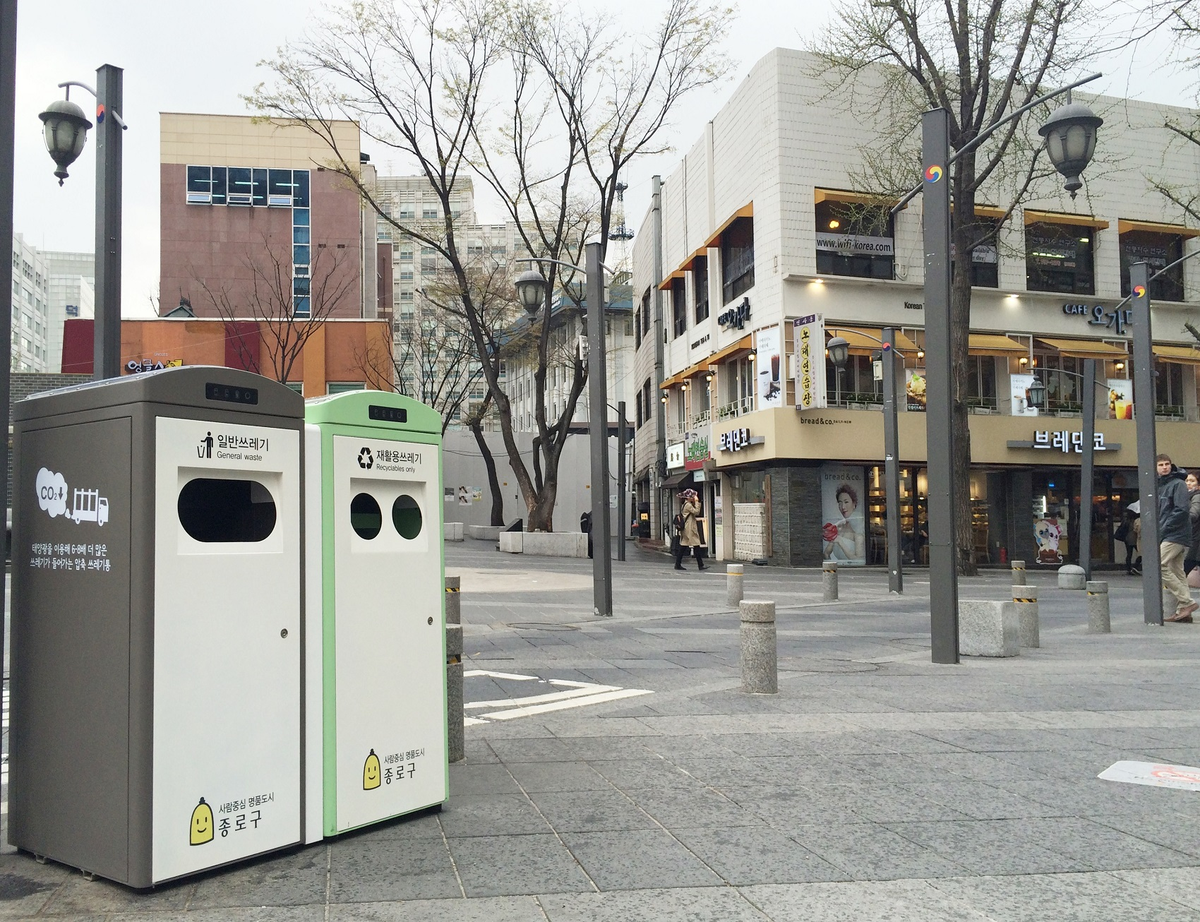 IoT waste bins in Seoul, Korea