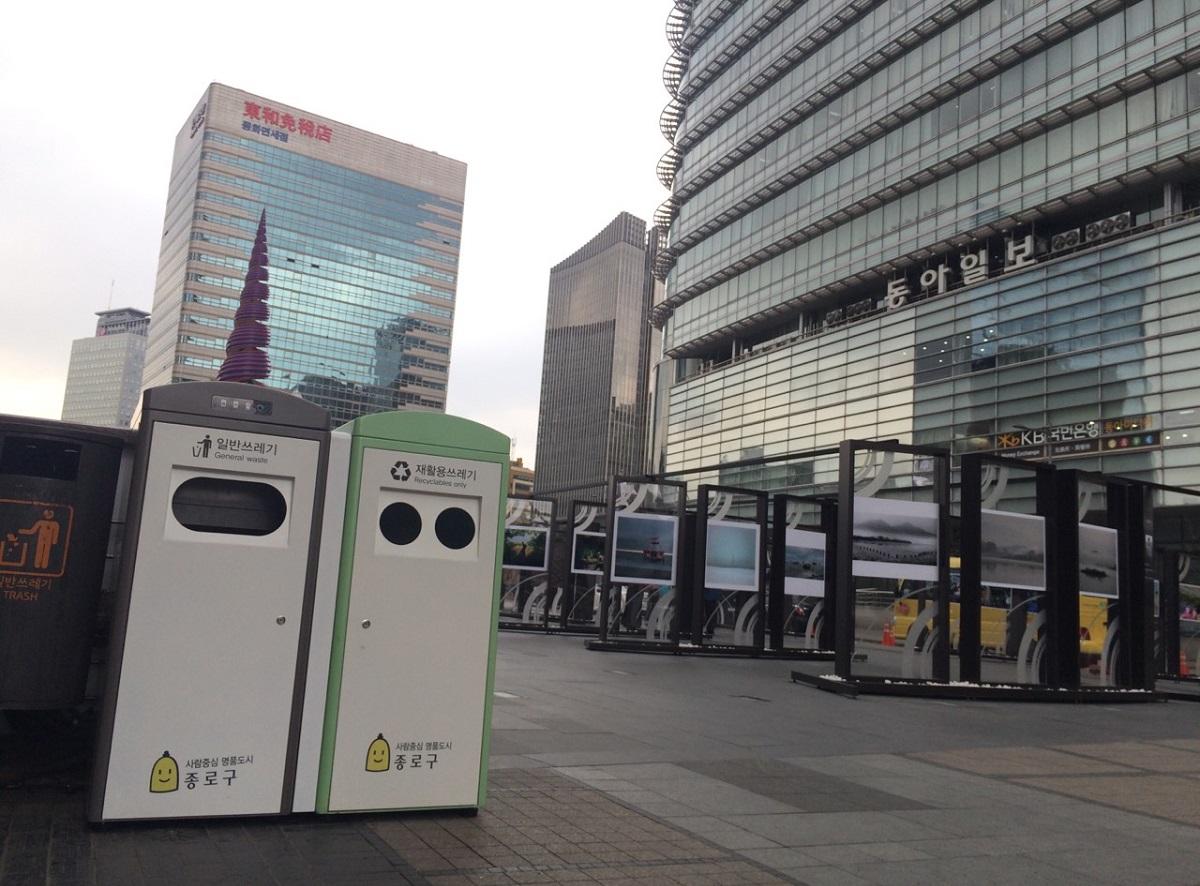 City of Seoul