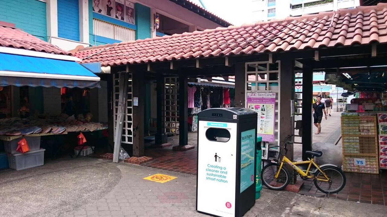 IoT waste bin in Nee Soon Town, Singapore