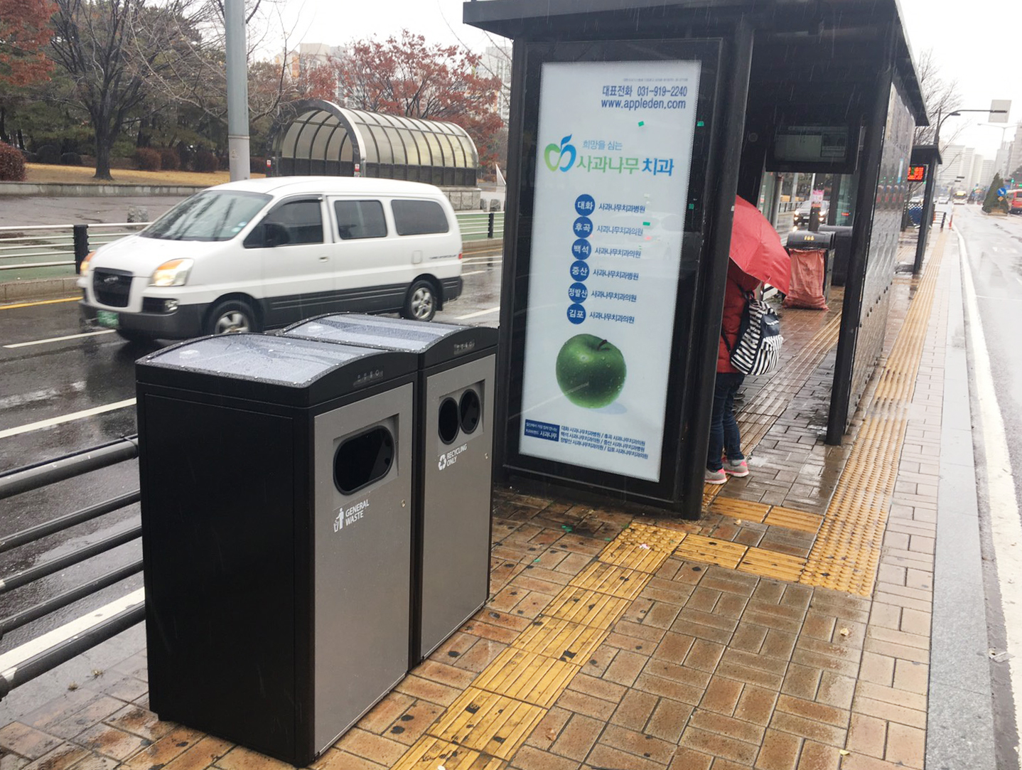 Smart solar-powered waste compacting bins in Goyang, South Korea