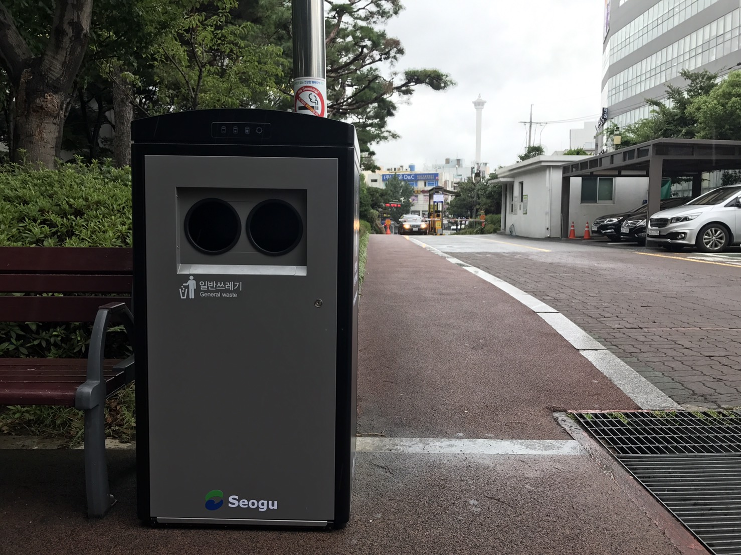 Intelligent waste bin in Busan, South Korea